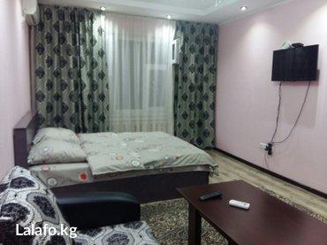 1ком кв. люкс. посуточно. моск/уметалиева в Бишкек