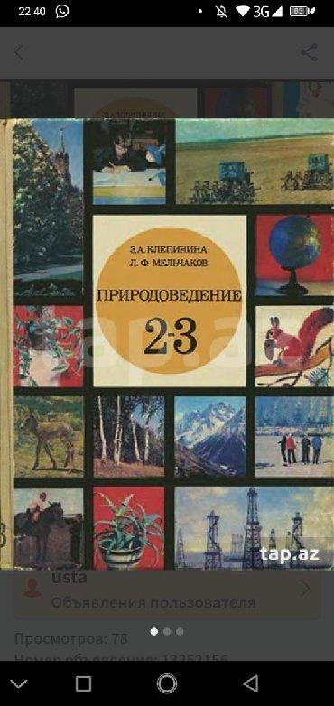 bu-disklər-tikilmiş-639 - Azərbaycan: Bu kitablar axtariram ve aliram