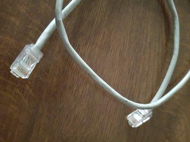 adsl - Azərbaycan: Adsl kabel