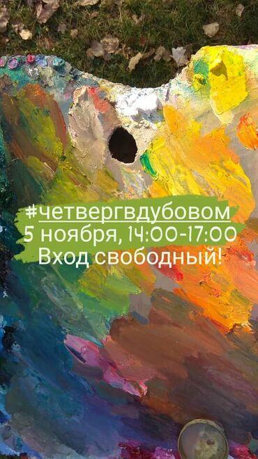 книги 6 класс в Кыргызстан: Все виды сантехнических работ. Замена смесителя, прочистка труб, монта