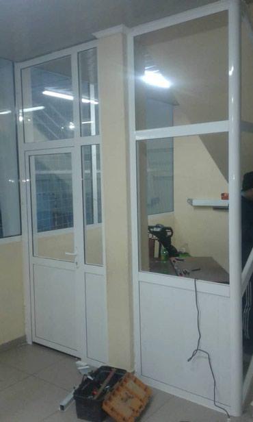 Выезд на замер, доставка и монтаж - в Бишкек