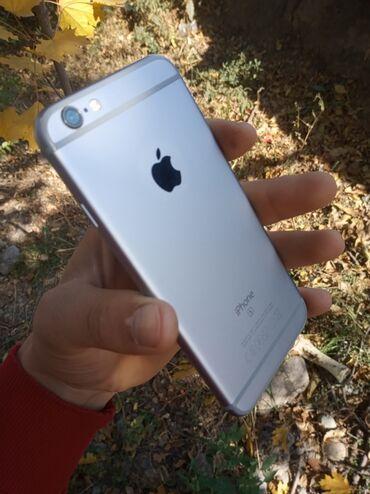 Б/У iPhone 6s 16 ГБ Серебристый