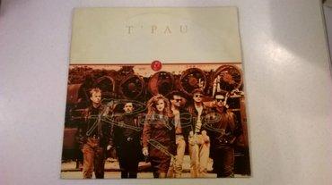 T'pau – rage - vinyl, lp χώρα: ελλάςκυκλοφορία: 1988κατηγορία: rock