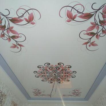 Услуги - Ат-Башы: Натяжные потолки