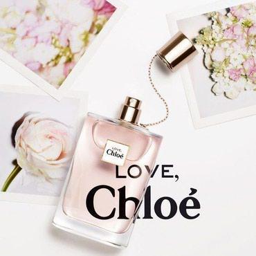 Теперь аромат Chloe всего за 2000 сом! в Бишкек