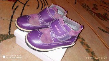 ортопедические ботинки для детей в Кыргызстан: 1) Феолетовые Ботинки для девочки. В хорошем состоянии. Размер 28