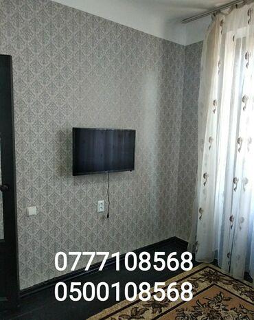 снять дачу за городом бишкек посуточно в Кыргызстан: Сдаю посуточно 1 комнатную квартиру в центре города на Чуй Карпинке