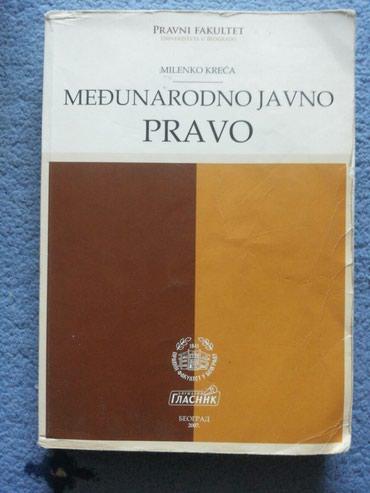 Knjiga međunarodno javno pravo - Kragujevac