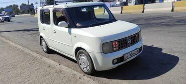 краска по металлу бишкек in Кыргызстан   ПИЛЫ: Nissan Cube 1.4 л. 2003   335000 км