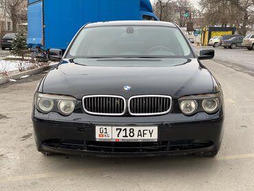 BMW 7 series 3.6 l. 2004 | 220 km
