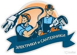 винил мастер наклейки в бишкеке бишкек в Кыргызстан: Муж на час сантехник электрик плотник мастер на все руки