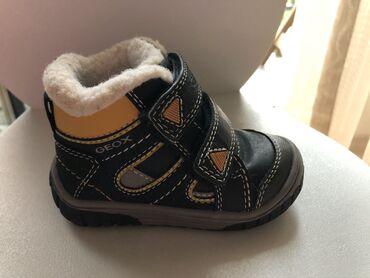 Muske cipele - Srbija: Geox dečije muške kožne čizme broj 20 -