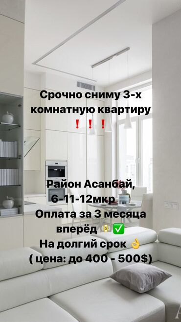 3 комнаты, 1 кв. м, С мебелью, Без мебели
