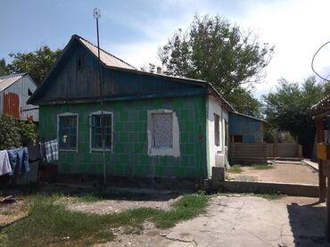 Недвижимость - Кемин: 48 кв. м, 4 комнаты
