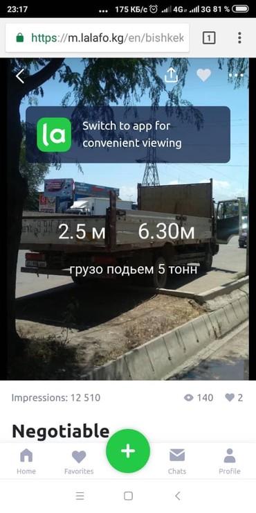 Грузоперевозки по бишкеку.чуй.обл.и кыргызстану.грузоперевозки дрова.п