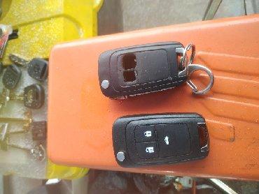 Шевроле меняем корпуса и ремонт кнопки Выкедные ключи Hewrolet Выкедны