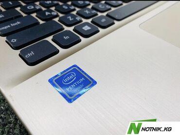 титановые диски 15 размер в Кыргызстан: Ноутбук Asus-модель-X541S-процессор-intel pentium/N3710-оперативная