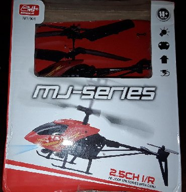 Helikopter-25m(batareyka ila iwlayir)