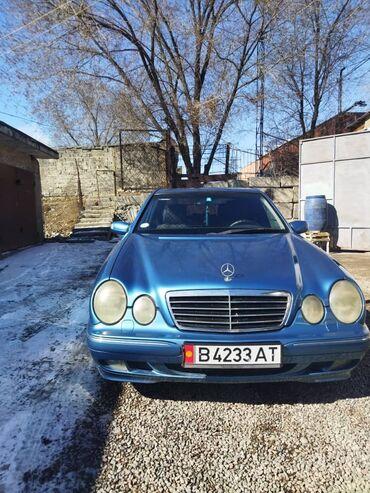 Mercedes-Benz E 320 3.2 л. 2002 | 280000 км