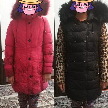 Продаю тёплые зимние куртки - пальто Каждая по 500сом