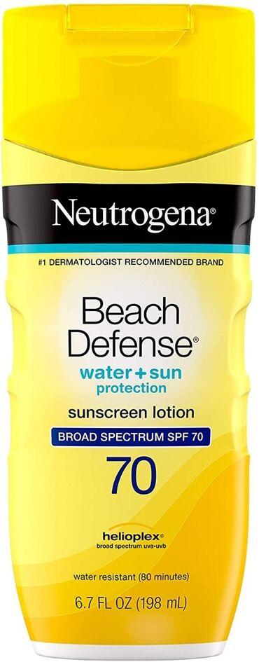Солнцезащитный крем Водостойкий солнцезащитный лосьон для тела
