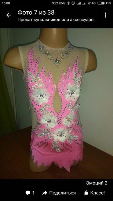 Продаю костюм на рост 105-110см на худую в Бишкек