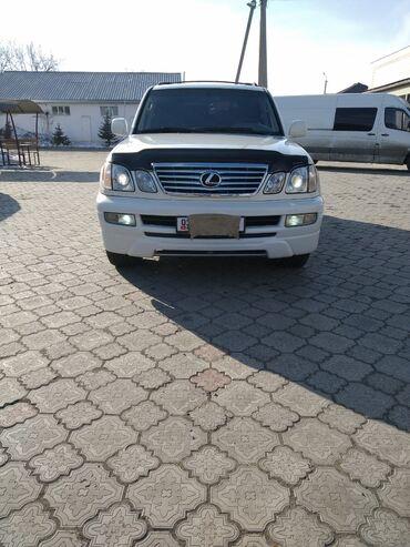 Радиорубка каракол ак тилек плюс - Кыргызстан: Lexus LX 4.7 л. 2000 | 18506 км
