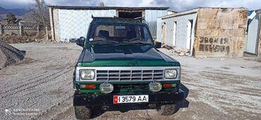 дубликатор дисков в Кыргызстан: Nissan Patrol 3.3 л. 1984