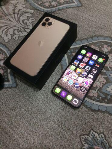 IPhone 11 Pro Max | 256 ГБ