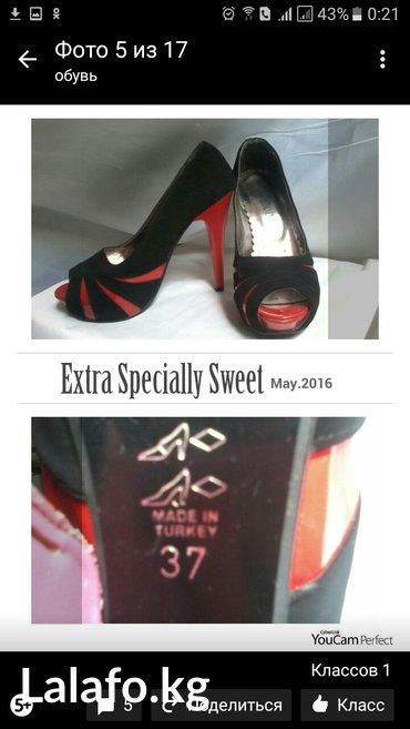 туфли отл. стильные.. на ноге смотрится отл. каблук удобный.. почти но в Лебединовка