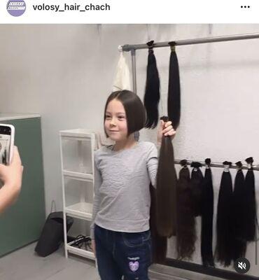 купить стики на айкос бишкек в Кыргызстан: СКУПКА ВОЛОС!!!!! Мы купим у вас волосы! Дорого!! Прекрасное обращение