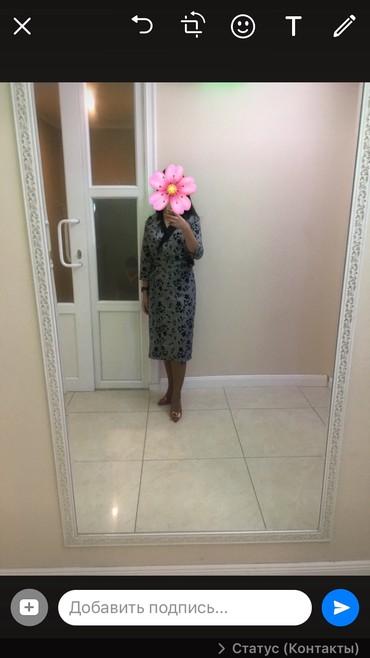 летнее платье с запахом в Кыргызстан: Платье Коктейльное Axxa S