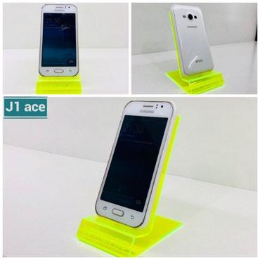 Телефон-Samsung в Ош