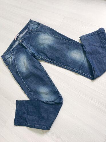 Farmerka - Srbija: Polovne zenske farmerke.Brend Reactiv jeans.Sastav