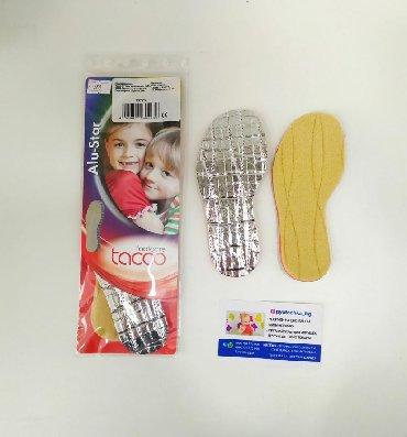 детская зимняя обувь в Кыргызстан: Стельки детские зимниеTacco Alustar - стелька трехслойная теплая