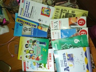Учебники в Бишкек - фото 3
