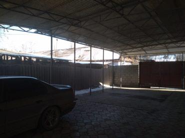Дом в Бишкек