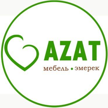 Требуется технолог корпусной мебели в Бишкек