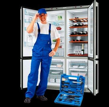 у вас дома в Кыргызстан: Ремонт холодильников у вас дома морозильников( только в мастерской)