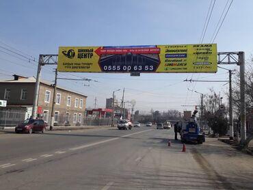 Аренда транспорта - Джалал-Абад: Сдаю в аренду: Спецтехника