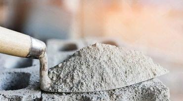 Продаю: цемент (м 400. Бум.) в Бишкек