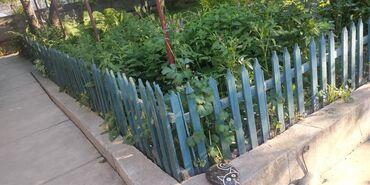 Штакетник садовый б/у  10 -15 метров 150с/метр. подкрасить, подреставр