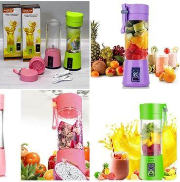 Kuhinjski aparati | Arandjelovac: Smart Blender za poneteti,punjac telefona.Samo 1.690 dinara.Porucite
