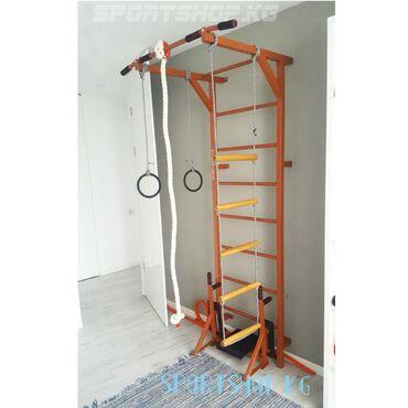 Шведская стенка с набором.В наборе есть лестницадеревянная с веревкой