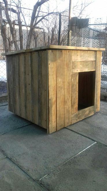 Продаю будки для собак в наличии и под заказ в Лебединовка