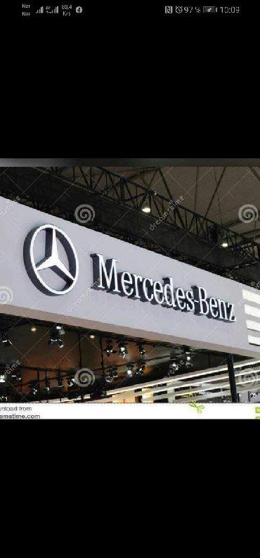 İş Səbailda: Mercedess benz ehtiyat hissələri mağazasına satici tələb olunur