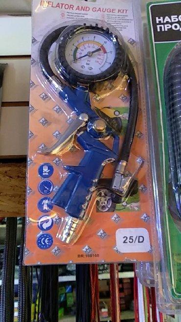 ходовой-части-легковых-автомобилей в Кыргызстан: Манометр     Тюнинг фар накладки на фары реснички ресницы рисички тюни