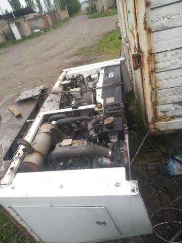 termo press в Кыргызстан: Продаю холодильник Termo kink цена договорная