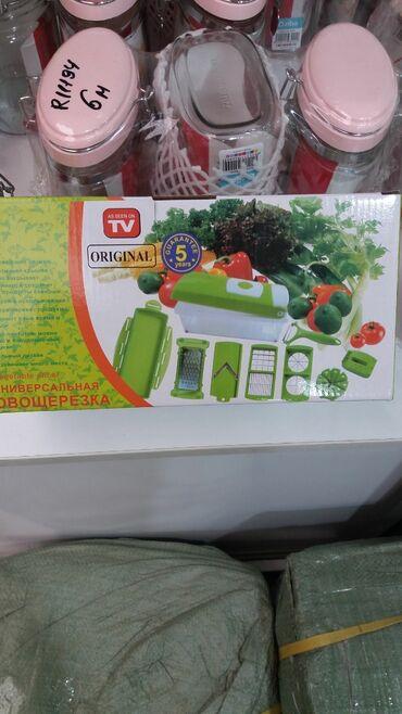 Salat doğrayan her cürə zapasları var