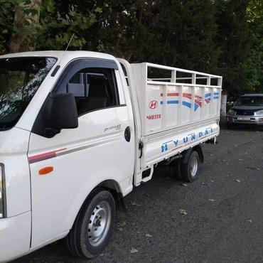 Вывоз мусора,вывоз мусора в Бишкек